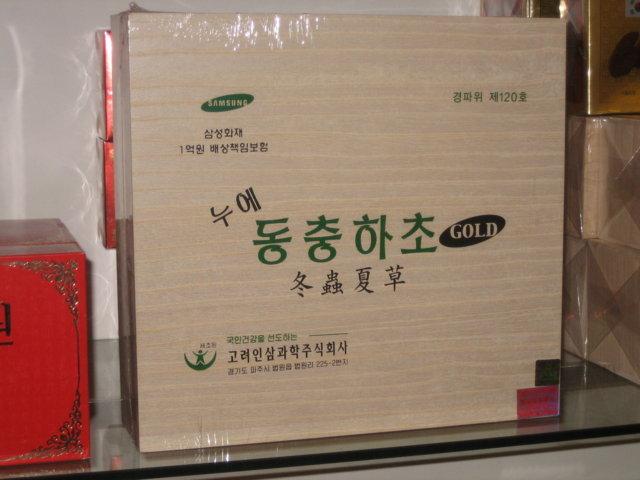 Đông trùng hạ thảo hộp gỗ trắng 60 gói hãng Bio Samsung