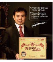 Đông trùng hạ thảo Kangwha Hàn Quốc